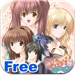 BIN★CANダーリン (BIN CAN Darling) Free